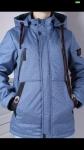 Детские демисезонные куртки р. 128-152 JKI023-2