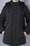 Детские демисезонные куртки р. 128-152 7-824-3