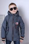 Детские демисезонные куртки р. 122-146 6-895-1