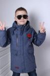 Детские демисезонные куртки р. 122-146 6-896-1