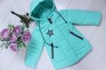 Детские демисезонные куртки р. 80-104 1990-3