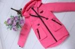 Детские демисезонные куртки р. 116-140 M160-2