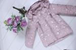 Детские демисезонные куртки р. 92-116 HL026-1