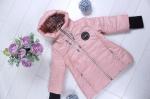 Детские демисезонные куртки р. 110-140 908-1