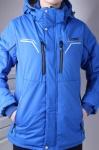 Детские демисезонные куртки р. 128-152 875-2