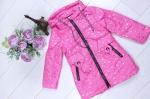 Детские демисезонные куртки р. 110-134 Z917-2