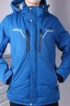 Детские демисезонные куртки р. 128-152 875-1