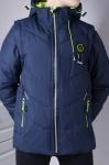 Детские демисезонные куртки р. 128-152 WK9915-2