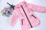 Детские демисезонные куртки р. 110-134 Z917-3