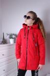 Детские демисезонные куртки р. 140-164 29094-3