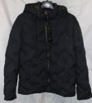 Мужская осенняя куртка DM 119-4
