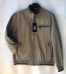 Мужские демисезонные куртки  S-2317-6