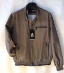 Мужские демисезонные куртки  S-2317-7