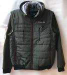 Мужские демисезонные куртки полубатал S-2234-2