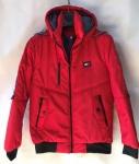 Мужские демисезонные куртки  S-2234-4
