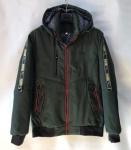 Мужские демисезонные куртки  S-2234-7