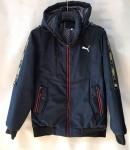 Мужские демисезонные куртки  S-2234-8