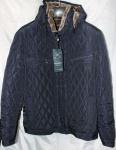 Зимние мужские куртки 315-1-2