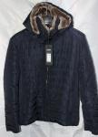 Зимние мужские куртки 306-1-2