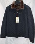 Зимние мужские куртки 316-2