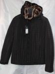 Зимние мужские куртки 317-1-2