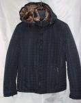 Зимние мужские куртки 317-1-3