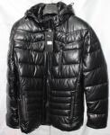 Зимние мужские куртки 17930