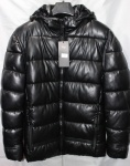 Зимние мужские куртки 2901