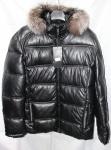 Зимние мужские куртки 18927