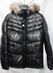 Зимние мужские куртки 2602