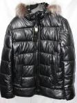 Зимние мужские куртки 18931
