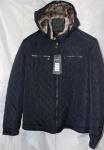 Зимние мужские куртки 306-1-1