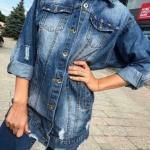 Женская джинсовая куртка МОМ удлиненная