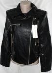 Куртки из кожзама 1630