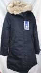 Женская зимняя куртка - парка 80931-1