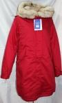 Женская зимняя куртка - парка 80931-3