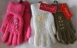 Перчатки детские 5516