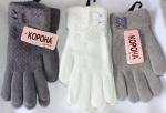 Женские перчатки 7263