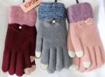 Женские перчатки 7503