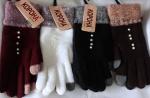 Женские перчатки 7506