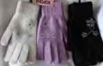 Женские перчатки 7265