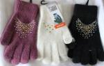 Женские трикотажные перчатки для сенсорных экранов 7326