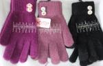 Женские перчатки 7313