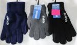 Перчатки детские 5076-z