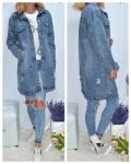 Женские джинсовые кардиганы 342-1