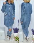 Женские джинсовые кардиганы 342-4