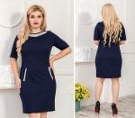 Женские платья M509-2