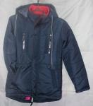 Детская весенняя куртка от 8 до 13 лет