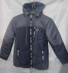 Детская весенняя куртка от 7 до 11 лет