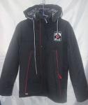 Детская весенняя куртка от 11 до 15 лет